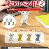 ネコのペンおき2(40個入り)