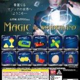 マジック ザ ワンダーランド(50個入り)