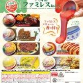 ブリキ缶ファミレスねんど(50個入り)