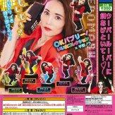 平野ノラ OKバブリー!いい女コレクション(40個入り)
