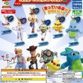 トイ・ストーリー4 フィギュアマスコットコレクション2(40個入り)