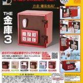 3Dファイルシリーズ THE金庫3(40個入り)
