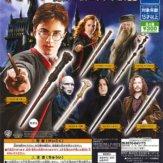 ハリー・ポッター 魔法の杖コレクション2(40個入り)