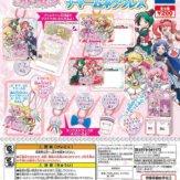 キラッとプリ☆チャン カードケース&チャームネックレス(50個入り)