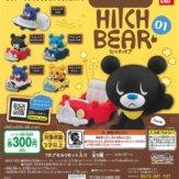 HITCH BEAR[ヒッチベア] 01(40個入り)