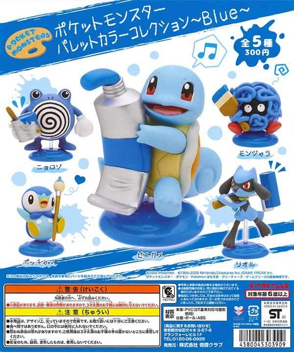 ポケットモンスター パレットカラーコレクション~Blue~(40個入り)