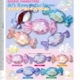 サンリオキャラクターズ80's Romantic Neonキャンディーポーチコレクション(40個入り)