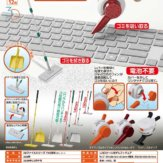 3Dファイルシリーズ THE掃除[クリーナー](40個入り)