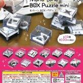 モノトーンBOXパズル mini(100個入り)