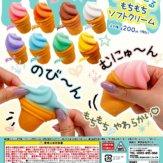 のび~るもちもちソフトクリーム(50個入り)
