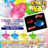 フラッシュローリングダイヤモンド(50個入り)