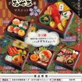 日本の究極和食!ざ・おせち重マスコット 参(40個入り)