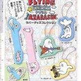 FLYING AWAY AZARASHI ラバーグッズコレクション(40個入り)