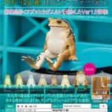 座る蛙 ver 1.5(40個入り)