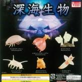 不思議生物大百科 深淵の居住者 深海生物(50個入り)