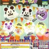 ディズニーキャラクター スプーキーリング(40個入り)