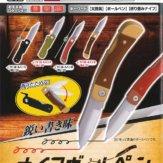 ナイフボールペン(40個入り)