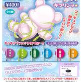 触手☆パラダイス キラリンッ☆(30個入り)