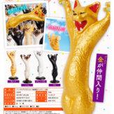 アニマルアトラクション 猫地蔵[バンザイ 二唱](50個入り)