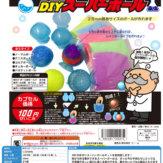 手作りDIYスーパーボール(100個入り)