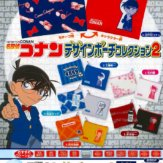 名探偵コナン デザインポーチコレクション(40個入り)