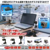 監視カメラ吸盤&マスコット(50個入り)