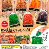 コロコロコレクション 野菜詰めちゃおうBAG(50個入り)