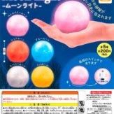コロコロコレクション Moon Light-ムーンライト-(50個入り)
