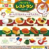 イワコーのおもしろ消しゴム~ちいさなレストランシリーズ~(100個入り)