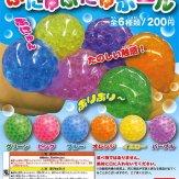 ぷにゅぷにゅボール(40個入り)