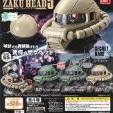 機動戦士ガンダム EXCEED MODEL ZAKU HEAD5(20個入り)