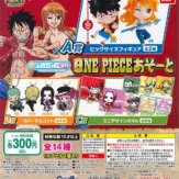 From TV animation ONE PIECE  ガシャポンくじ ワンピース(40個入り)