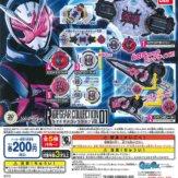 仮面ライダージオウ ライドギアコレクション vol.01(50個入り)