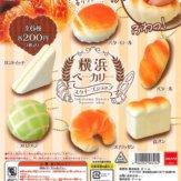 横浜ベーカリー スクイーズショップ(50個入り)