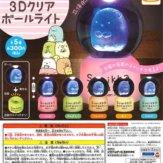 すみっコぐらし 3Dクリアボールライト(40個入り)