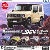 1/64ジムニーコレクション JB64 色替えver.(50個入り)