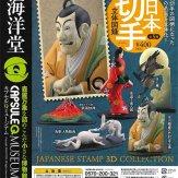 カプセルQミュージアム 『日本切手立体図録』(30個入り)