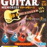 ギターメモリーズ ver.2.0(40個入り)