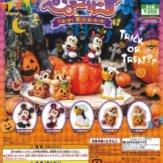 ディズニーキャラクター ぺっこり~ず Happy Halloween!(40個入り)