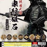 戦国武将 家紋マグネット(50個入り)
