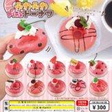 ふわふわピンクドーナツ(40個入り)