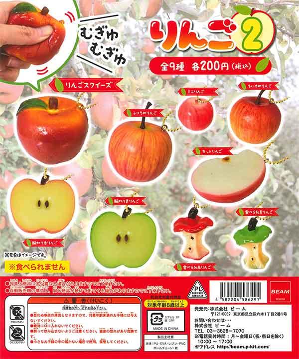 りんご2(50個入り)
