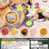 パキパキせんべい2(50個入り)