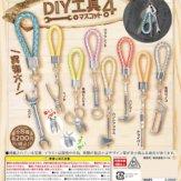 DIY工具マスコット4(50個入り)
