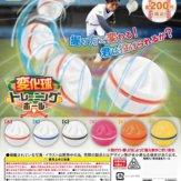 変化球!トレーニングボール(50個入り)