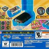 妖怪ウォッチ 妖怪メダルケースバスターズ02(25個入り)