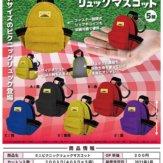 ミニピクニックリュックマスコット(40個入り)