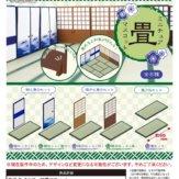 ミニチュア畳マスコット(50個入り)