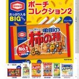 亀田製菓 ポーチコレクション2(40個入り)