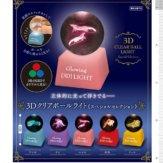 コロコロコレクション 3Dクリアボールライト [スペシャルセレクション](40個入り)